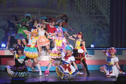 茜屋日海夏、芹澤優、久保田未夢らアニメの声優がプリパラアイドルとして帰ってきた!ライブミュージカル『プリパラ』開幕