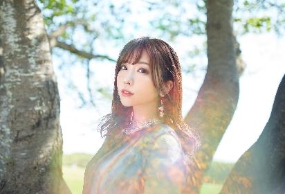 愛美からコメント到着 ニューシングル「カザニア」のMVを公開&ワンマンライブ開催が決定