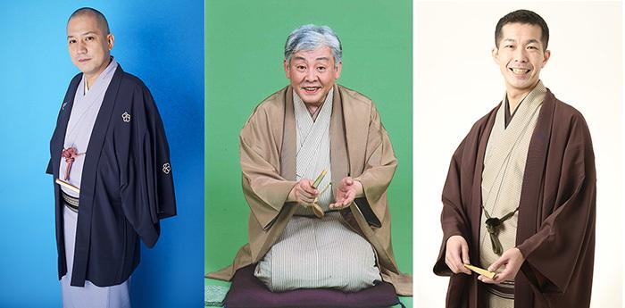 (公演順)春風亭一之輔(撮影:キッチンミノル)、柳家喬太郎、柳家三三(撮影:橘 蓮二)
