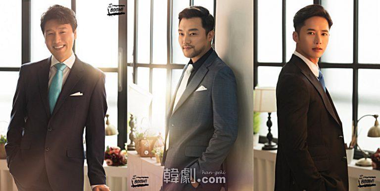 (写真左から)マイケル役のソン・ギユン、チョ・スンチャン、オ・ジョンヒョク