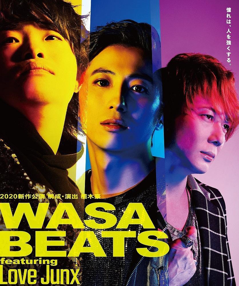 『WASABEATS featuring Love Junx』
