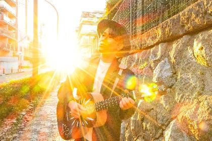 ナオト・インティライミ、EP「オモワクドオリ」リリースを記念しTikTok LIVEにて『ナオトフェス』毎月開催決定、Vol.1のゲストはレミたん