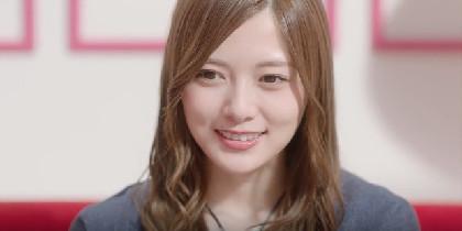 乃木坂46白石麻衣が「恋してるんだ」と打ち明ける