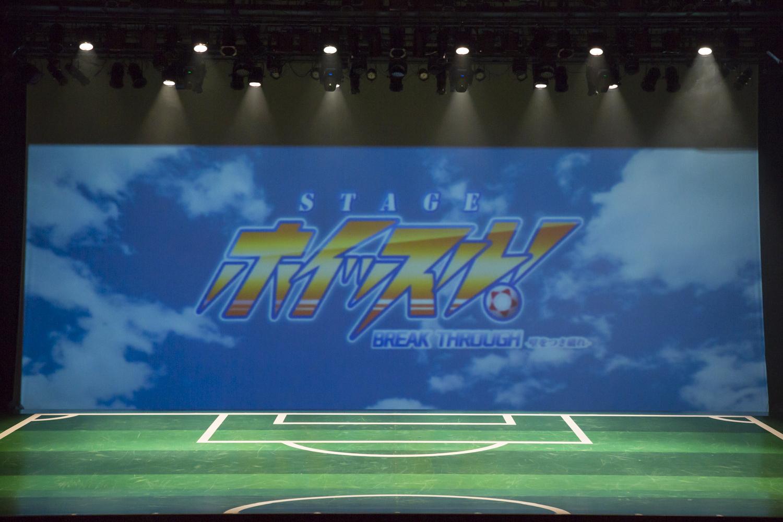 プロジェクションマッピングによるエアーサッカーの視覚効果イメージ