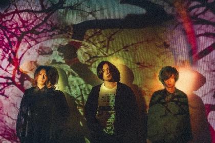 ヒトリエ、アルバム『REAMP』リリース記念番組をLINE LIVE&YouTubeで生配信決定、シノダ作曲の「ハイゲイン」FM802にてOA決定