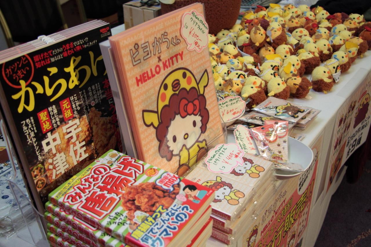 世界最大級の唐揚げファンイベント 謝肉祭