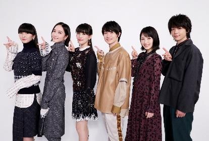 Perfume 新曲「再生」が映画『屍人荘の殺人』の主題歌に決定、最新予告映像も解禁