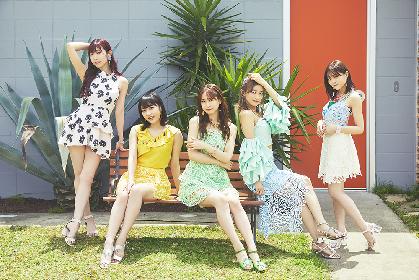 i☆Ris、5人体制初のシングル「Summer Dude」発売が決定 山北早紀「新i☆Risの古参を名乗るなら、今がチャンスです!」