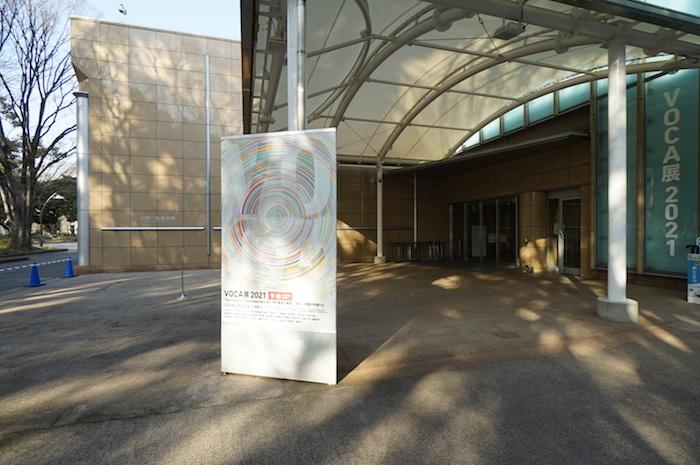 上野の森美術館エントランス