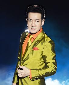 田原俊彦、デビュー41年目で初のネット生配信ライブの開催決定、76枚目のニューシングル「愛は愛で愛だ」本日リリース