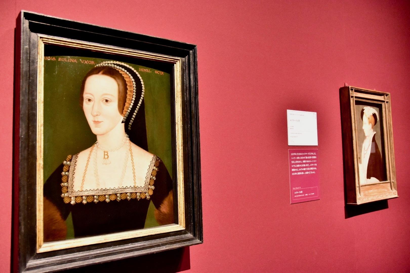 作者不詳《アン・ブーリン》16世紀後半(原作:1533-36年頃)