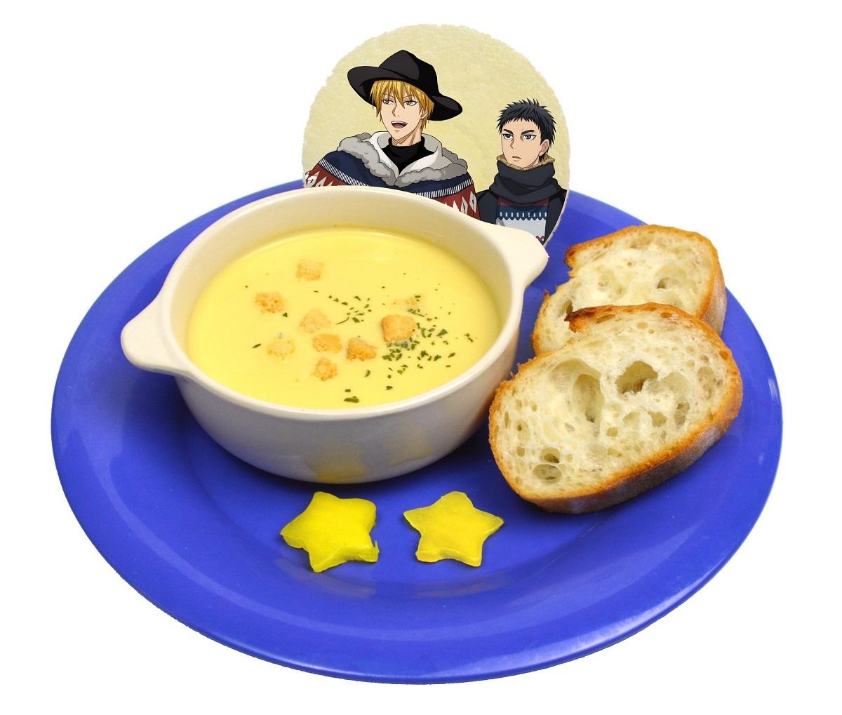 黄瀬と笠松のクリスマススープセット