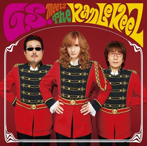 The KanLeKeeZ『G.S. meets The KanLeKeeZ』初回盤A