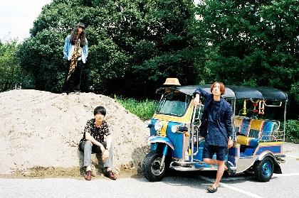 Helsinki Lambda Clubが初のフルアルバム『ME to ME』のリリースを発表