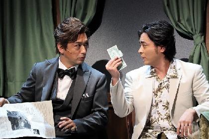 山田孝之と石丸幹二が騙し合い! 新橋演舞場が南仏のリゾート地へと変わる、ミュージカル『ペテン師と詐欺師』いよいよ開幕