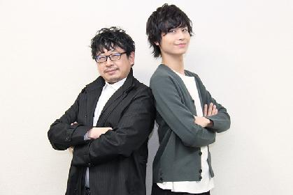 毛利亘宏×多和田秀弥「これぞ少年社中と言えるようなエネルギッシュな作品」舞台『MAPS』インタビュー