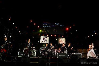 GLAY×ゴールデンボンバーで「女々しくて」コラボ生披露! 20曲以上のパフォーマンスに47万9千人超が熱狂した『超音楽祭2019』