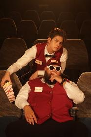『2gether』主演ブライトとタイの人気ラッパーエフ・ヒーローがコラボシングル「Sad Movie」のミュージックビデオと舞台裏映像を日本初放送