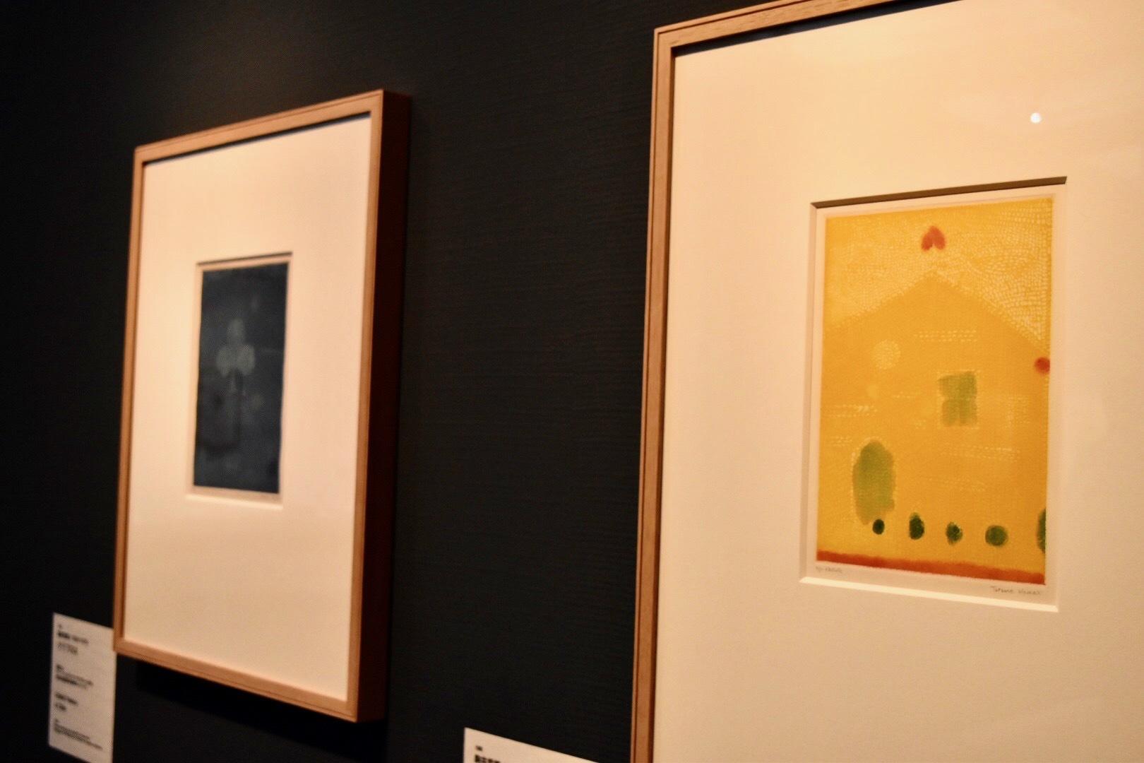 《黄色い家》 駒井哲郎 昭和35年 世田谷美術館(福原義春コレクション)