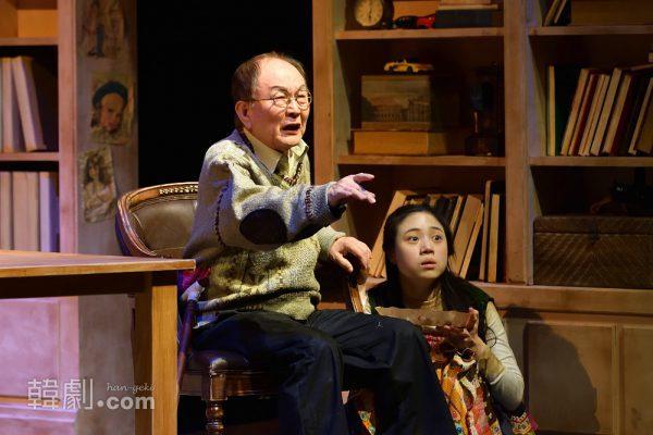掃除夫ヘンリー役は、演劇界の重鎮キム・ジェゴンが演じた