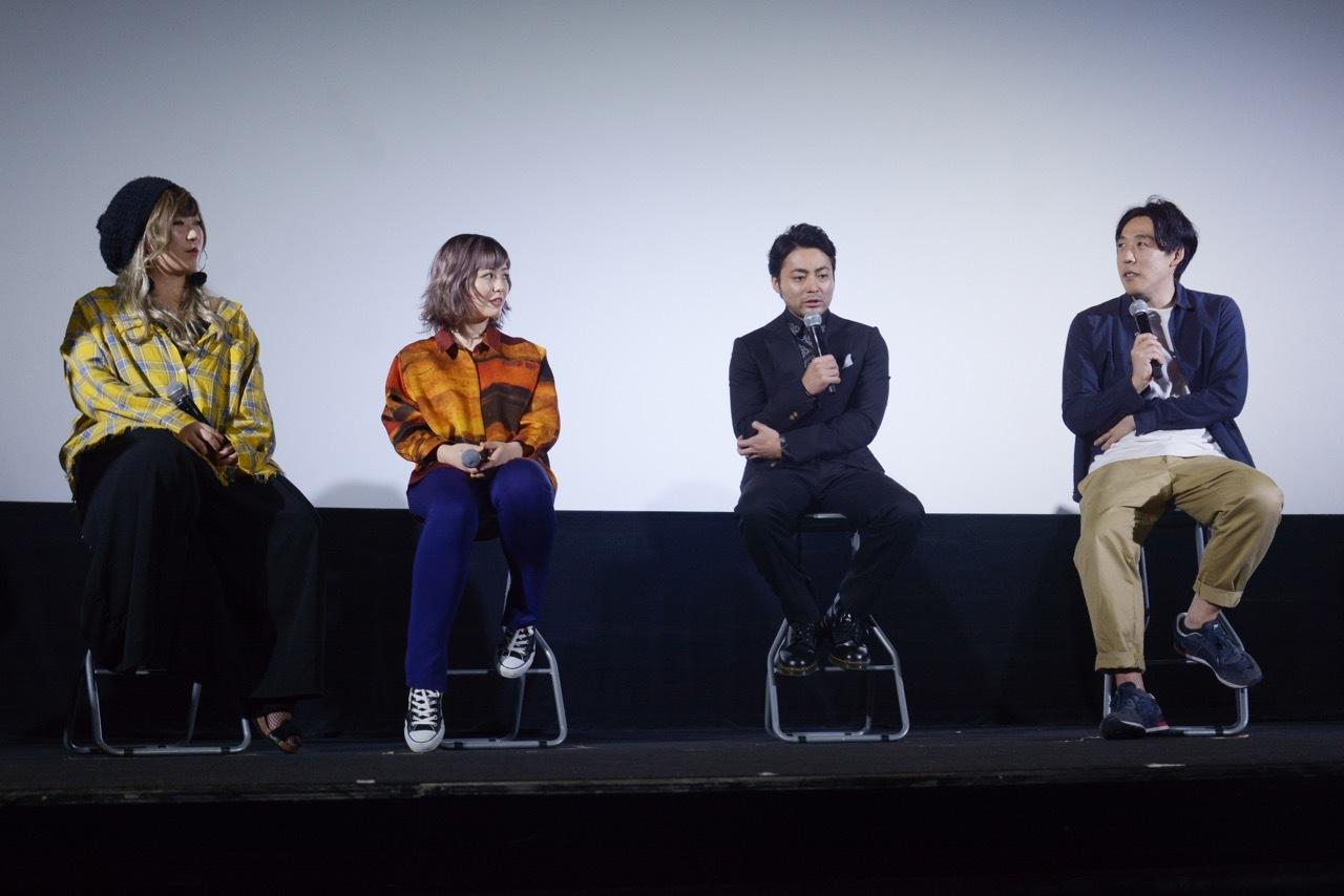 山田孝之、yonige(牛丸ありさ、ごっきん)、石川慶監督