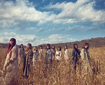 吉岡里帆が連続ドラマ初主演 1月スタートの『きみが心に棲みついた』主題歌にE-girls