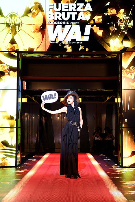 Aya Sato  (C)Keiko Tanabe