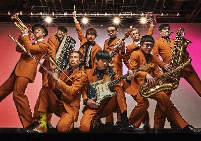 スカパラの全国ツアーにホルモン、マンウィズ、レキシ、長谷川白紙ら参加 ゲスト11組を発表