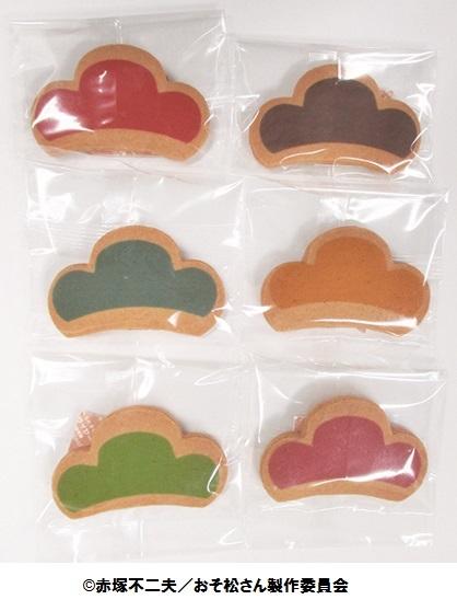 「おそ松さんのおみせにいってきました。クッキー」クッキー画像