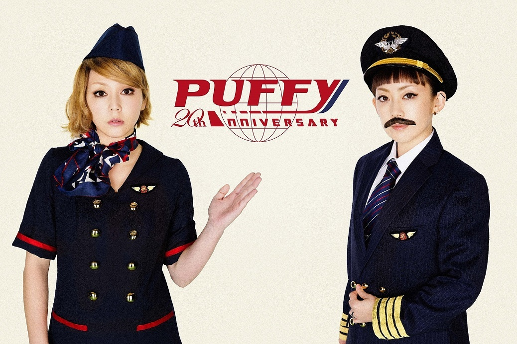 PUFFY 20th ANNIVERSARY