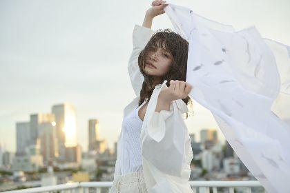 中島 愛、Wタイアップニューシングル「水槽」/「髪飾りの天使」全世界ストリーミング配信スタート!