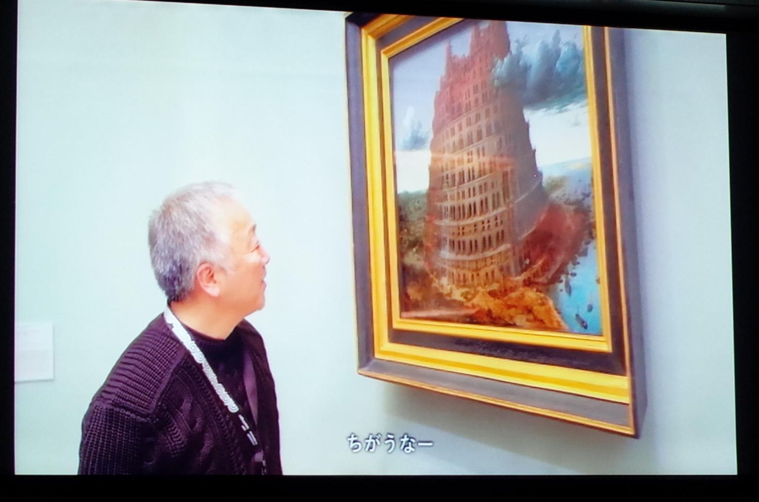 ボイスマン美術館にて「本物はちがう」と唸る大友