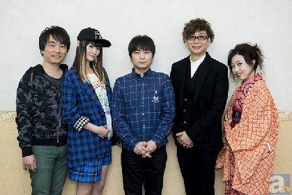 演技派と呼ばれる関智一さん、山寺宏一さんらベテラン陣、『昭和元禄落語心中』で新たなる挑戦