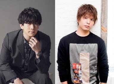 伊東健人&仲村宗悟のコメント到着 声優が料理に声をあてる動画コンテンツ『メシ声』第4弾はミュージカル
