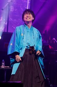 """鈴村健一""""ただただ楽しいライブ""""でパシフィコ横浜に笑顔あふれた夜"""