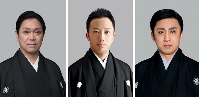 (左から)尾上松緑、市川猿之助、松本幸四郎