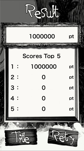 公式ゲームアプリ 『ペニュホイ』