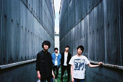 pollyに新ベーシスト須藤研太が加入「人生一回分このバンドにベットします」