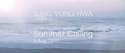 ジョン・ヨンファ(from CNBLUE) 日本2ndアルバム『Summer Calling』8月9日発売決定