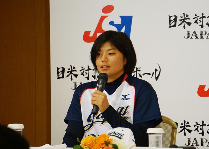 我妻悠香(女子ソフトボール日本代表)