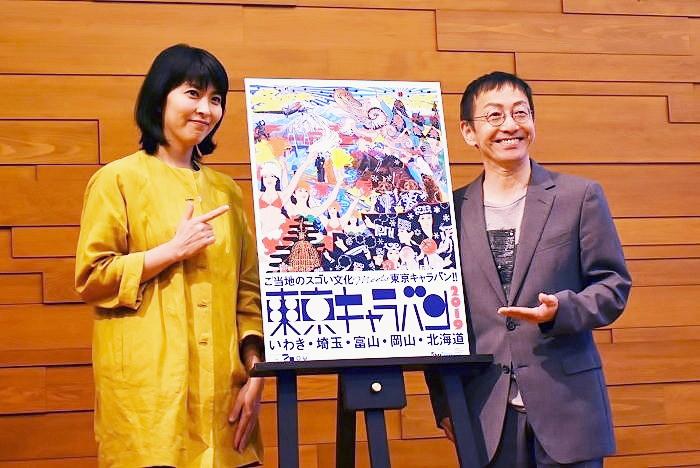 (左から)松たか子、野田秀樹  撮影:鳩羽風子