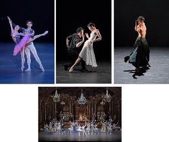 新国立劇場、2020/2021 シーズンバレエ公演「ニューイヤー・バレエ」 「吉田都セレクション」の演目が変更