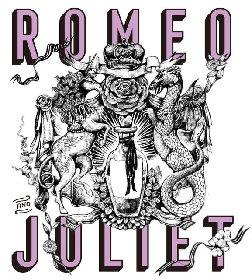 藤田貴大、青柳いづみ&豊田エリーで『ロミオとジュリエット』を二人の少女の物語に