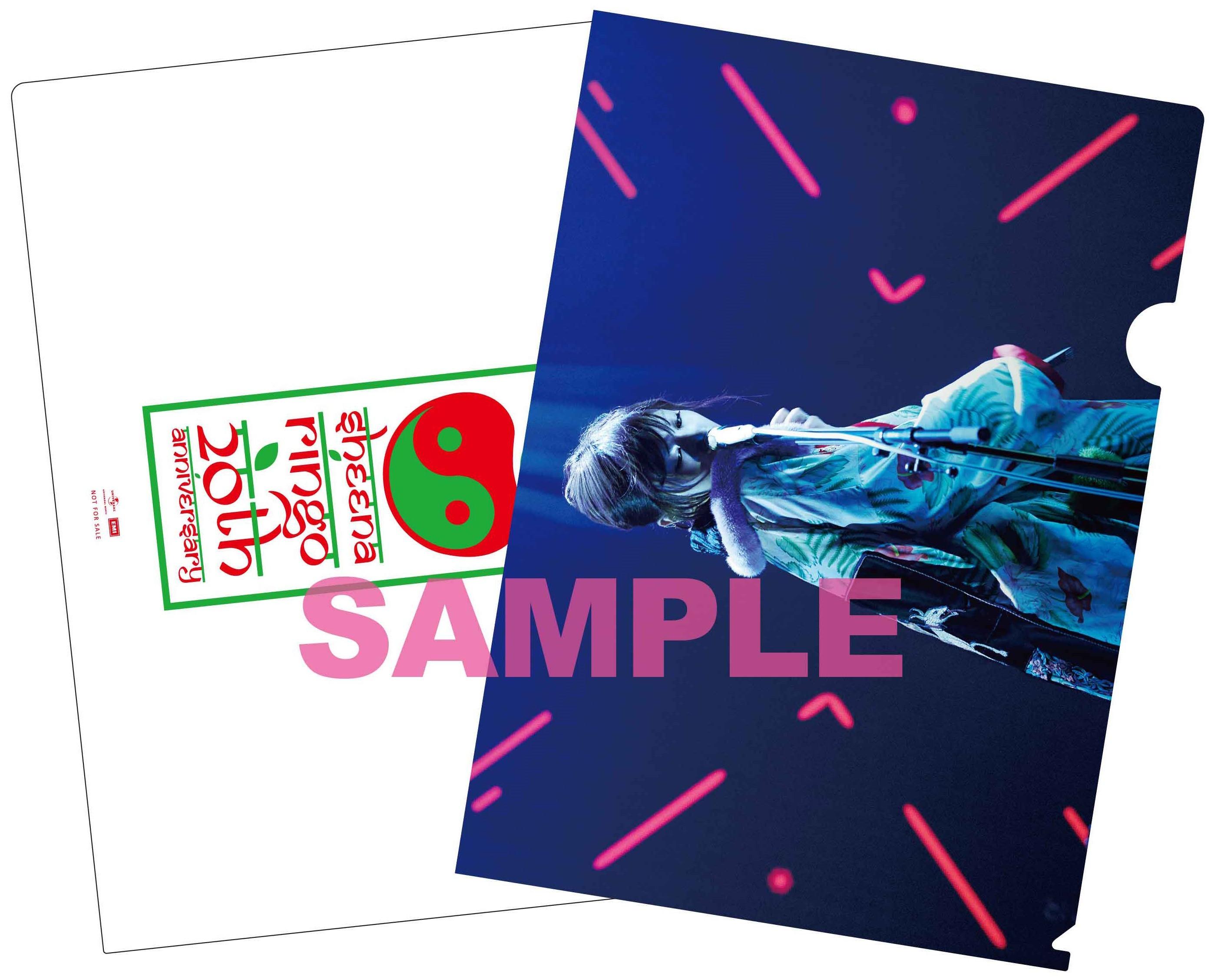 椎名林檎 20周年スペシャルデザインクリアファイル(A4サイズ)