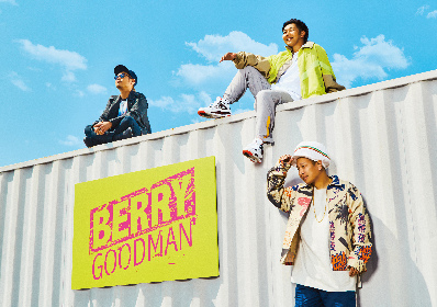 """ベリーグッドマン 新曲やボイスメッセージが聴ける""""Osaka Metro""""とのコラボキャンペーンを発表"""
