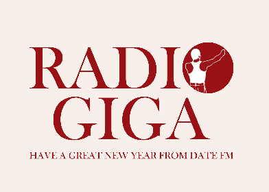 『Date fm RADIO GIGA』第二弾出演者発表でKing Gnu、ズーカラデル、Chara、向井太一の4組