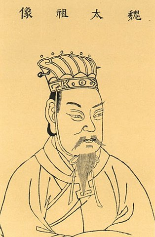 Cao Cao(曹操) /By Wang Qi (1529 - 1612) - A copy of w:Sancai Tuhui/1607年頃 出典=ウィキメディア・コモンズ (Wikimedia Commons)
