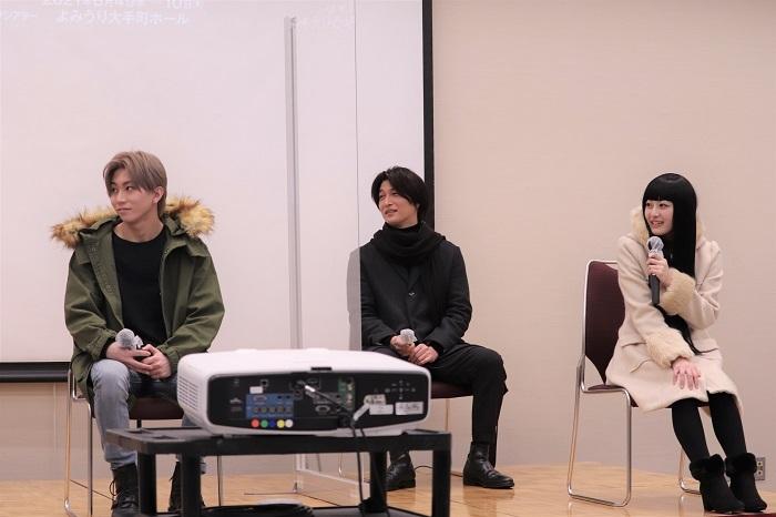 舞台『蟻地獄』製作発表記者会見 写真左から、髙橋祐理、天野浩成、向井葉月