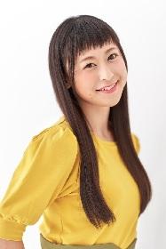 人気声優の徳井青空が中国最大級の動画共有SNS「bilibili」にチャンネル開設