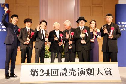 中川晃教は嬉し涙、三浦春馬はトロフィーかかげてガッツポーズ! 第24回読売演劇大賞贈賞式